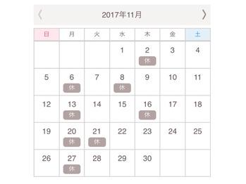 【藤山】11月はいりましたね☆_20171101_1