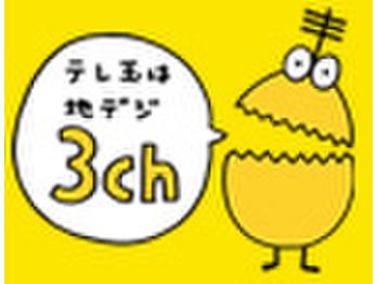 """【重大告知】代表谷本が""""テレビ出演""""決定しました!!_20171102_1"""