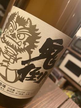 日本酒_20210916_1