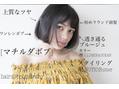 [さいたま市大宮]#CHICヘアカタログ