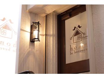 【home】週末の予約状況☆_20201113_1