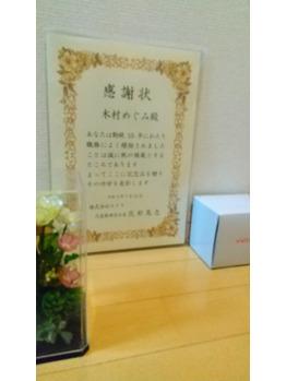 表彰式_20210718_1