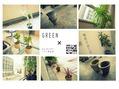 植物ブログ