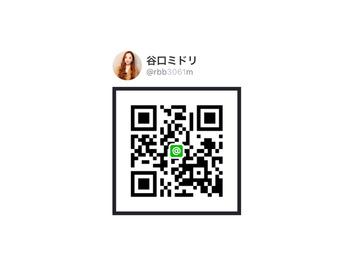 ★★春の抜け感シアーカラー★★谷口_20200227_2