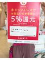 10月からキャッシュレス5%還元 大阪淡路concept