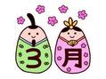 3月は早めのご予約がオススメ!!【相模大野】