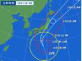 明日は台風のため臨時休業致します。