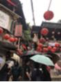 TRAVEL:台湾~観光編~