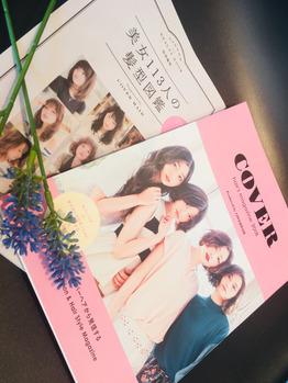 新しいスタイル当店にもBOOKが届きました☆【越】_20180413_1