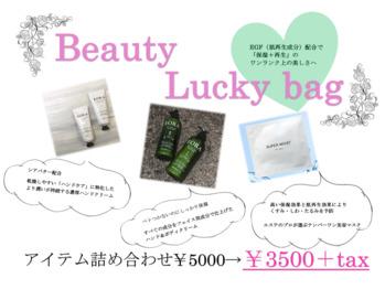Beauty Luckybag 販売開始♪_20181102_1