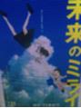 錦糸町 美容室 LEPIC 『ほそだかんとく』