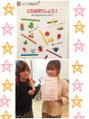 VITABON「hairstudio326西新井店」