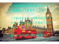 ロンドン研修