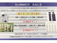 Summer sale 始まりました!(by オオニタ)