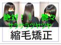 営業案内&サロン動画