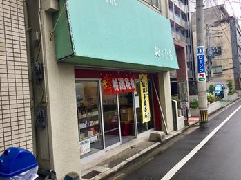 【子連れ2】奥村商店_20180620_2