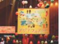アンビアンス 茨木店(ambiance)アジアフェア