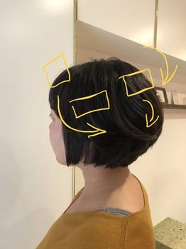 マジックカーラーでスタイリング☆★_20191122_2