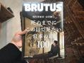 BRUTUS☆
