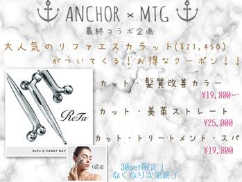 ANCHOR×MTG コラボイベント☆_20210718_2