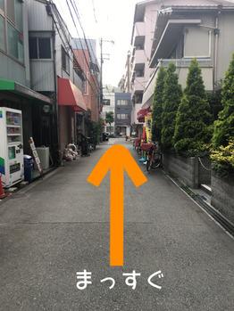 駅からお店までの行き方☆_20180816_2