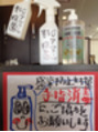 ★9月のスタッフの休み★^^
