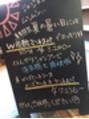【novem by cirrus】夏季限定メニュー