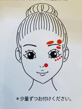 マスクをしても崩れにくいBBクリーム☆【越谷】_20200916_2