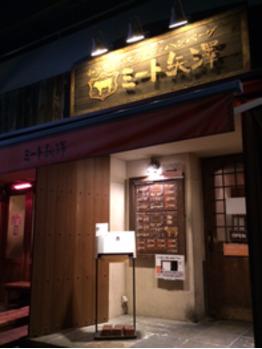 ミート矢澤☆彡_20170227_1