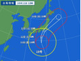 10月12日土曜日台風の為臨時休業させて頂きます