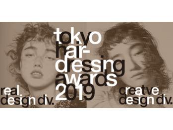 TOKYO HAIRDRESSING AWARDS 2019_20190821_1