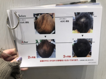 強髪!_20201206_1