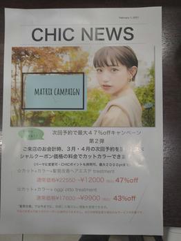 CHIC NEWS(^ ^)_20210216_1