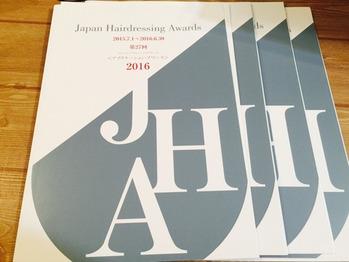 JHA_20160710_1