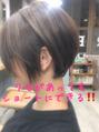 ツヤ髪職人こと代表森のお仕事Vo.38(新提案)