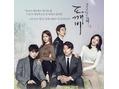 韓国ドラマに夢中