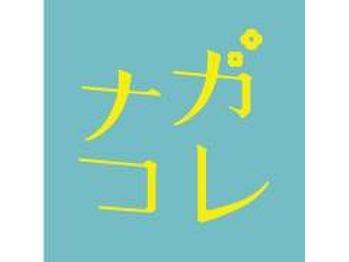 5/3(火)今年も開催!_20160221_1