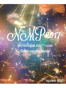 ☆NMP2017☆パーティーのご案内♪_20170113_1