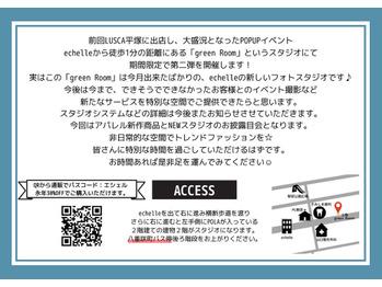 POPUP第2弾☆開催決定!2021.6.25-2021.6.30_20210603_4