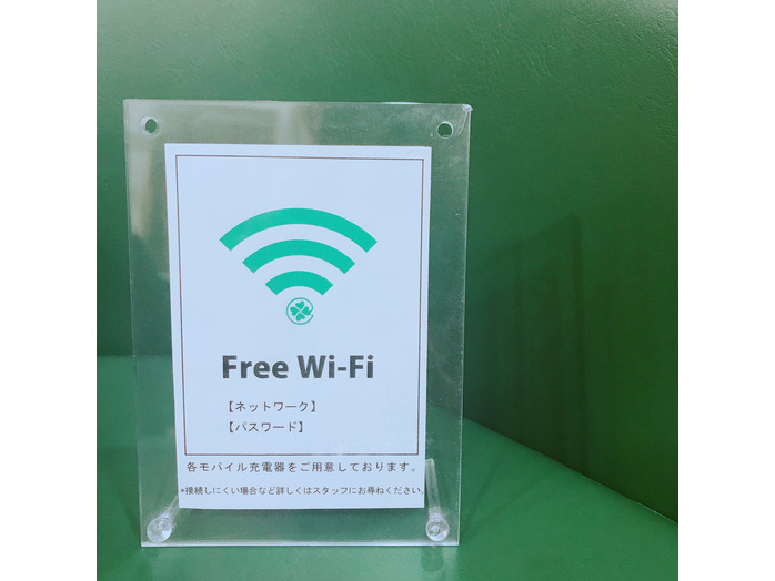 FREE Wi-Fi 飛んでます☆【戸田公園】_20190224_1