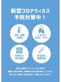 豊田市美容室衛生対策
