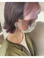 Serika - earring color