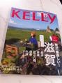 Kelly10月号にSeeekが掲載されています♪