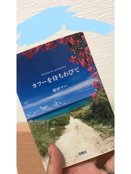 【SAKI】マイブーム!【BOB関内】_20180518_2
