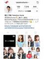 @takahirohorie Instagramでは動画でスタイルも更新中