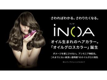iNOA(イノア)カラー_20190416_1