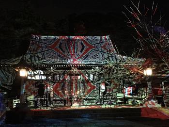 嵐山竹林ライトアップ★_20171218_2