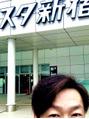 東京まで講習にいってきました。