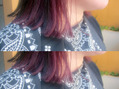 Hamada hair snap