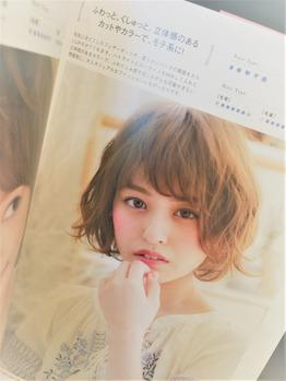 新しいスタイル当店にもBOOKが届きました☆【越】_20180413_2